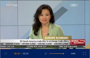 China CCTV News Story